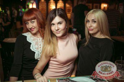 День космонавтики: удачная посадка!, 14 апреля 2017 - Ресторан «Максимилианс» Новосибирск - 20