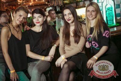 День космонавтики: удачная посадка!, 14 апреля 2017 - Ресторан «Максимилианс» Новосибирск - 23