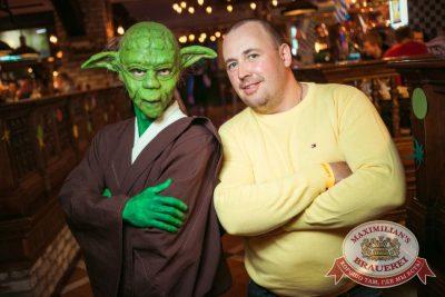 День космонавтики: удачная посадка!, 14 апреля 2017 - Ресторан «Максимилианс» Новосибирск - 27