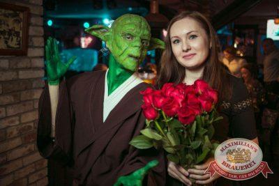 День космонавтики: удачная посадка!, 14 апреля 2017 - Ресторан «Максимилианс» Новосибирск - 28