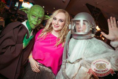 День космонавтики: удачная посадка!, 14 апреля 2017 - Ресторан «Максимилианс» Новосибирск - 30