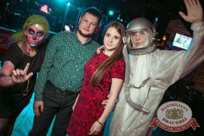 День космонавтики: удачная посадка!, 14 апреля 2017 - Ресторан «Максимилианс» Новосибирск - 34