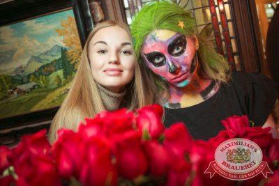 День космонавтики: удачная посадка!, 14 апреля 2017 - Ресторан «Максимилианс» Новосибирск - 38