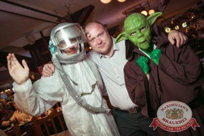 День космонавтики: удачная посадка!, 14 апреля 2017 - Ресторан «Максимилианс» Новосибирск - 40