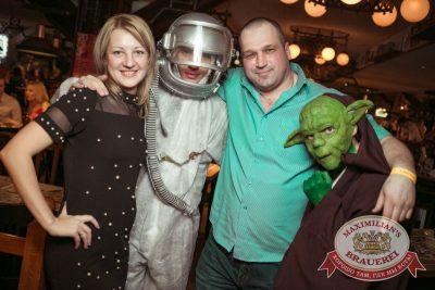 День космонавтики: удачная посадка!, 14 апреля 2017 - Ресторан «Максимилианс» Новосибирск - 41
