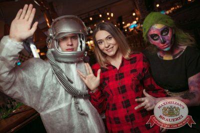 День космонавтики: удачная посадка!, 14 апреля 2017 - Ресторан «Максимилианс» Новосибирск - 42