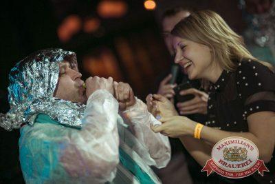 День космонавтики: удачная посадка!, 14 апреля 2017 - Ресторан «Максимилианс» Новосибирск - 5