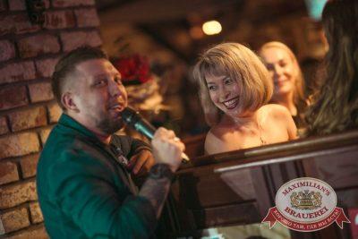 День космонавтики: удачная посадка!, 14 апреля 2017 - Ресторан «Максимилианс» Новосибирск - 7