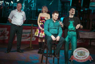 День космонавтики: удачная посадка!, 14 апреля 2017 - Ресторан «Максимилианс» Новосибирск - 9