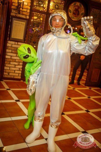 Удачная посадка! День космонавтики с Dj Nil, 11 апреля 2015 - Ресторан «Максимилианс» Новосибирск - 02