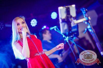 Удачная посадка! День космонавтики с Dj Nil, 11 апреля 2015 - Ресторан «Максимилианс» Новосибирск - 03