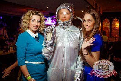 Удачная посадка! День космонавтики с Dj Nil, 11 апреля 2015 - Ресторан «Максимилианс» Новосибирск - 05