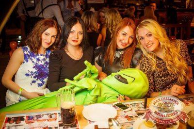 Удачная посадка! День космонавтики с Dj Nil, 11 апреля 2015 - Ресторан «Максимилианс» Новосибирск - 08