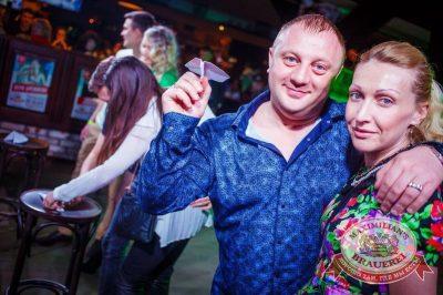 Удачная посадка! День космонавтики с Dj Nil, 11 апреля 2015 - Ресторан «Максимилианс» Новосибирск - 12