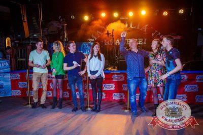 Удачная посадка! День космонавтики с Dj Nil, 11 апреля 2015 - Ресторан «Максимилианс» Новосибирск - 13