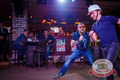 Удачная посадка! День космонавтики с Dj Nil, 11 апреля 2015 - Ресторан «Максимилианс» Новосибирск - 15