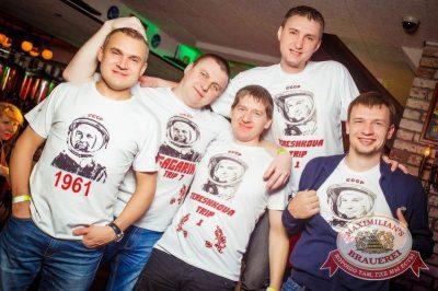 Удачная посадка! День космонавтики с Dj Nil, 11 апреля 2015 - Ресторан «Максимилианс» Новосибирск - 19