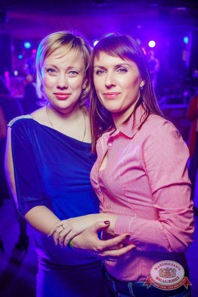 Удачная посадка! День космонавтики с Dj Nil, 11 апреля 2015 - Ресторан «Максимилианс» Новосибирск - 20