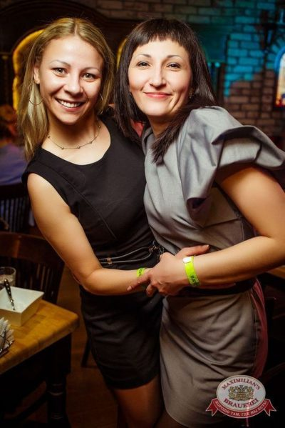 Удачная посадка! День космонавтики с Dj Nil, 11 апреля 2015 - Ресторан «Максимилианс» Новосибирск - 25