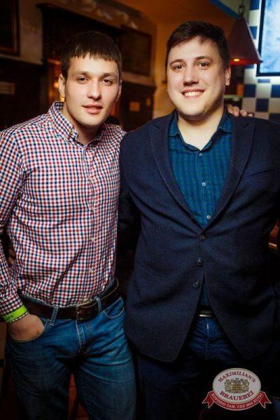Удачная посадка! День космонавтики с Dj Nil, 11 апреля 2015 - Ресторан «Максимилианс» Новосибирск - 28