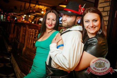 День пивовара, 13 июня 2015 - Ресторан «Максимилианс» Новосибирск - 01
