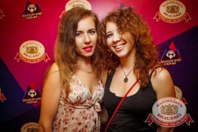 День пивовара, 13 июня 2015 - Ресторан «Максимилианс» Новосибирск - 04