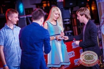 День пивовара, 13 июня 2015 - Ресторан «Максимилианс» Новосибирск - 11