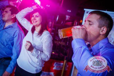 День пивовара, 13 июня 2015 - Ресторан «Максимилианс» Новосибирск - 12