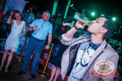 День пивовара, 13 июня 2015 - Ресторан «Максимилианс» Новосибирск - 13
