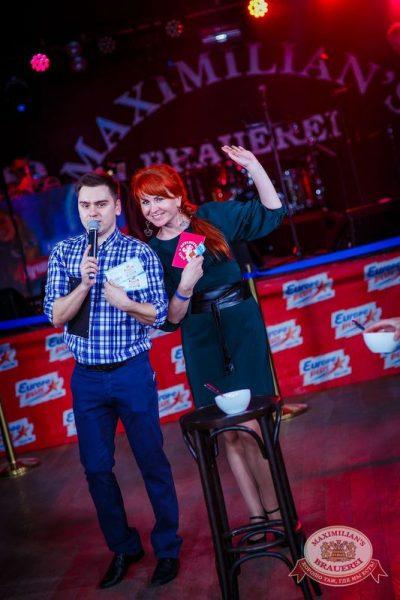 День пивовара, 13 июня 2015 - Ресторан «Максимилианс» Новосибирск - 18