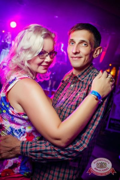 День пивовара, 13 июня 2015 - Ресторан «Максимилианс» Новосибирск - 22