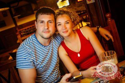 День пивовара, 13 июня 2015 - Ресторан «Максимилианс» Новосибирск - 24