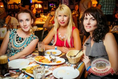 День пивовара, 13 июня 2015 - Ресторан «Максимилианс» Новосибирск - 26