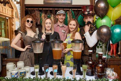 День пивовара, 8 июня 2019 - Ресторан «Максимилианс» Новосибирск - 11