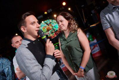 День пивовара, 8 июня 2019 - Ресторан «Максимилианс» Новосибирск - 14
