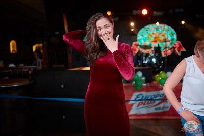 День пивовара, 8 июня 2019 - Ресторан «Максимилианс» Новосибирск - 15