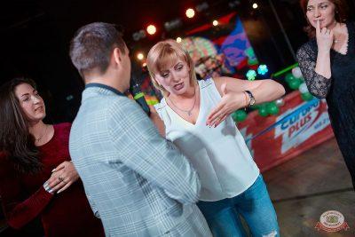 День пивовара, 8 июня 2019 - Ресторан «Максимилианс» Новосибирск - 17