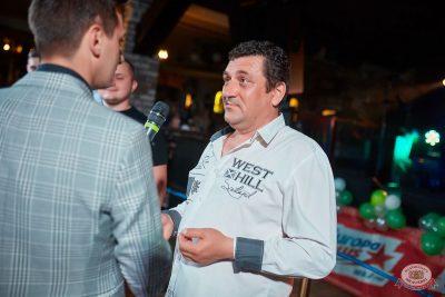 День пивовара, 8 июня 2019 - Ресторан «Максимилианс» Новосибирск - 19