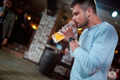 День пивовара, 8 июня 2019 - Ресторан «Максимилианс» Новосибирск - 21