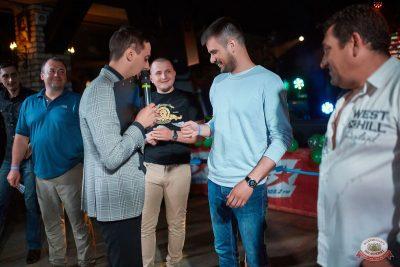 День пивовара, 8 июня 2019 - Ресторан «Максимилианс» Новосибирск - 23