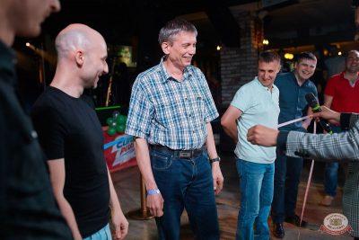 День пивовара, 8 июня 2019 - Ресторан «Максимилианс» Новосибирск - 25