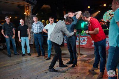 День пивовара, 8 июня 2019 - Ресторан «Максимилианс» Новосибирск - 26