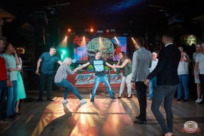 День пивовара, 8 июня 2019 - Ресторан «Максимилианс» Новосибирск - 28