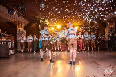 День пивовара, 8 июня 2019 - Ресторан «Максимилианс» Новосибирск - 30
