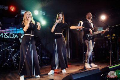 День пивовара, 8 июня 2019 - Ресторан «Максимилианс» Новосибирск - 31