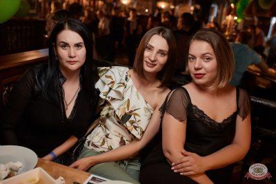 День пивовара, 8 июня 2019 - Ресторан «Максимилианс» Новосибирск - 32