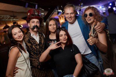 День пивовара, 8 июня 2019 - Ресторан «Максимилианс» Новосибирск - 34