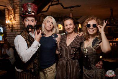 День пивовара, 8 июня 2019 - Ресторан «Максимилианс» Новосибирск - 38