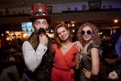 День пивовара, 8 июня 2019 - Ресторан «Максимилианс» Новосибирск - 41