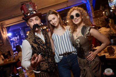 День пивовара, 8 июня 2019 - Ресторан «Максимилианс» Новосибирск - 44